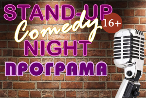 programa standup comedy
