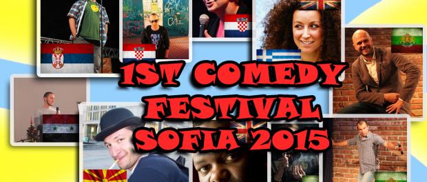 първи фестивал на комедията софия 2015
