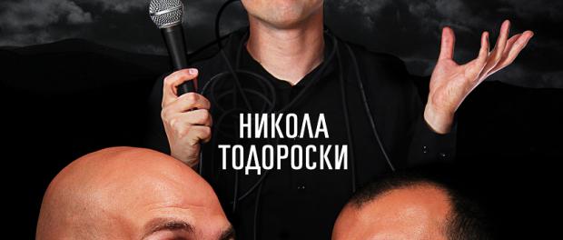 Никола Тодороски и Иван Кирков Васил Ножаров