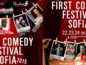 фестивал комедия