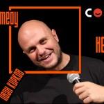 Стендъп комедия в София Кирков