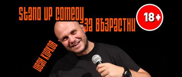 stand up comedy sofia