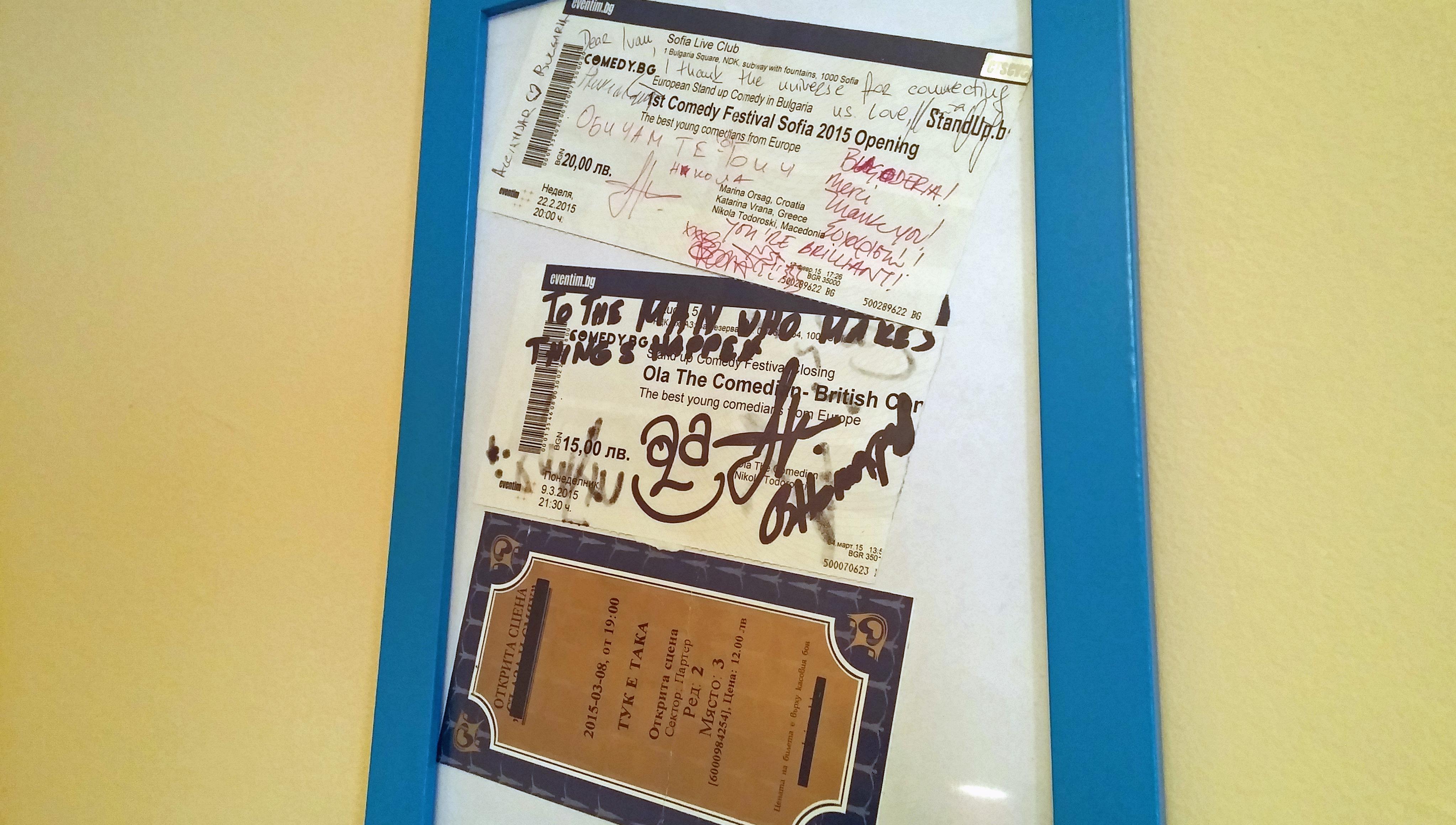билети за стендъп комедия