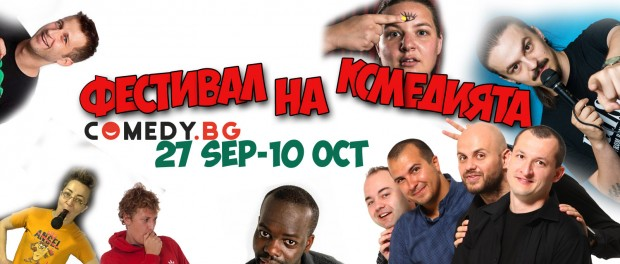 stand up comedy in sofia