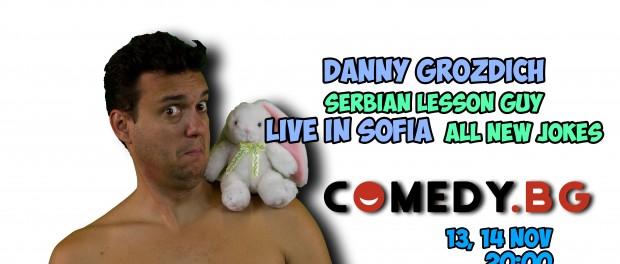 danny grozdich serbian lessons bulgaria sofia