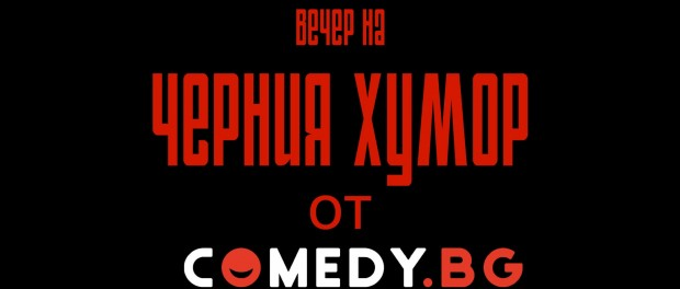 stand up comedy sofia cheren humor
