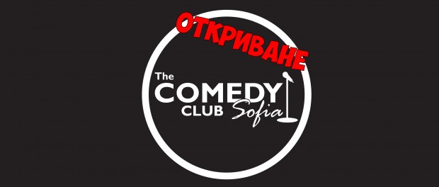 the comedy club sofia stand up