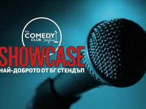 Bulgarian Stand up comedy showcase