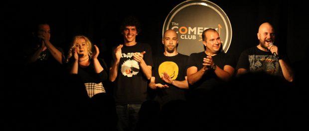 Stand Up Comedy Bulgaria Sm