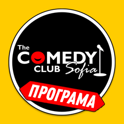 stand up comedy Bulgaria