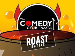 stand up comedy open mic роуст батъл софия roast battle sofia