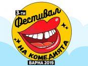 Comedy Festival Varna