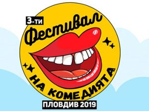 Stand up Comedy Festival Plovdiv
