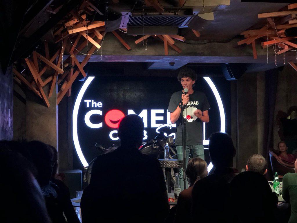 Standup Comedy Festival Varna Filip