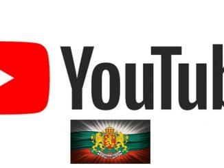 youtube Bulgaria